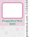 新年賀卡2021年編織雪景垂直矩形桃 71356289