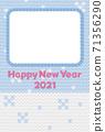 新年賀卡2021年編織雪景垂直矩形天空 71356290