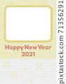 新年賀卡2021年編織雪景垂直矩形黃色 71356291