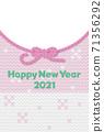 新年賀卡2021年編織雪景垂直圈桃花 71356292