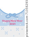 新年賀卡2021年編織雪景垂直圓的天空 71356293