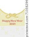 新年賀卡2021年編織雪景垂直圓圈黃色 71356294