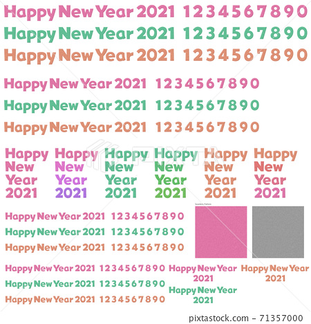 感到材料2021年新年快樂 71357000