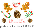 Vintage set of Christmas decorations watercolor illustration 71361931