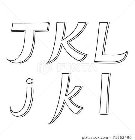 Hand writing J&K&L on white background.Vector illustration design. 71362490