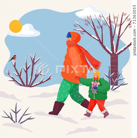 Dad and daughter are having fun outside in winter. Day walk during the cold season in warm clothes 71363055