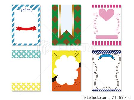 Frame material set for pop DM postcards 71365010