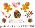 Watercolor collection of Christmas decorations ginger cookies, candy cane, lollypop, anis, fir cone, heart 71370366