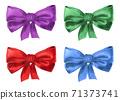 Vintage watercolor set of colorful bows 71373741