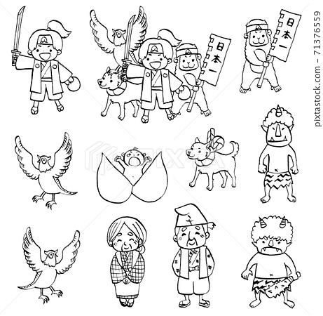 Momotaro folktale set coloring book 71376559