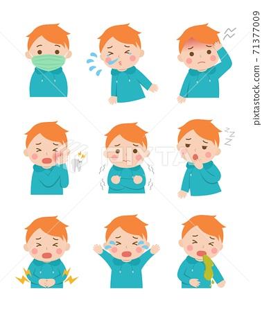 9種可愛的兒童生病,發熱,病痛,哭,卡通漫畫向量插畫,組合,隔絕 71377009