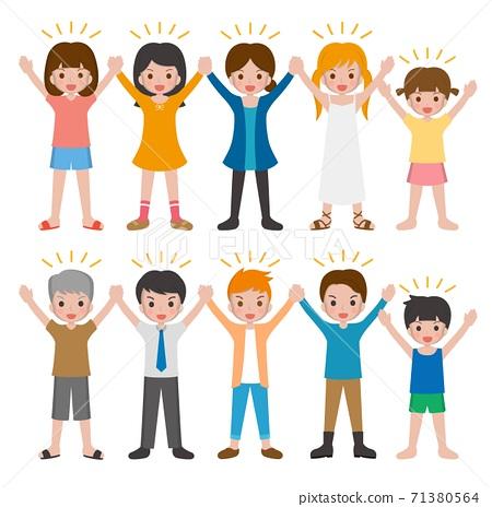 10种男人与女人与儿童卡通人物,开心,欢呼的组合,卡通漫画插图向量 71380564