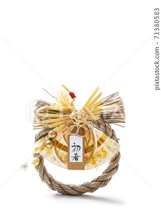 新年裝飾品,繩索裝飾品,圖像材料,新年賀卡材料,幸運符 71380583