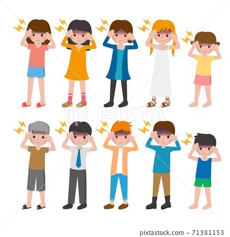 10種男人與女人與兒童,頭痛,發燒,疾病的卡通人物向量組合 71381153