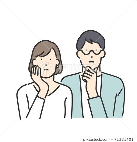 걱정거리를하고있는 젊은 부부 상반신 일러스트 소재 71381401