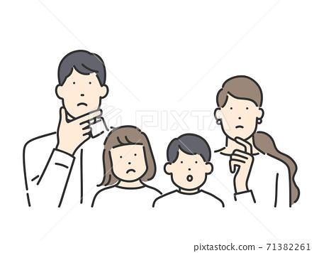 걱정거리를하는 아이들이있는 가정 · 젊은 가족 상반신 일러스트 소재 71382261