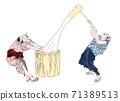 Hokusai Manga 26 71389513