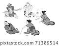 Hokusai Manga Twenty-four Things 71389514