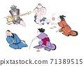 Hokusai Manga 24 71389515