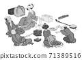 Hokusai Manga 21 Things 71389516