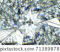 Gemstone diamond or shiny glass triangular texture kaleidoscope 71389878