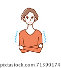 30多歲和40多歲的女性患有感冒 71390174