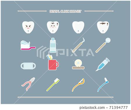 為牙科診所的牙醫設置的矢量圖 71394777