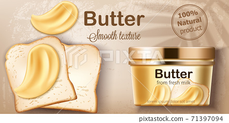 Container with natural butter from fresh milk. Spreading on toasted bread. Natural smooth texture. Place for text. Realistic 3D mockup product placement 71397094