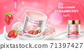 Strawberry ice cream jar submerged in milk with dropping berries and balls. Bio ingredients. Realistic 3D mockup product placement 71397427