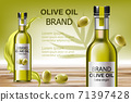 Two bottles with extra virgin oil. Surrounded by flowing liquid and olives. Place for text. Realistic 3D mockup product placement 71397428