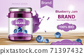 Jar filled with BIO jam surrounded by blueberries and flowing liquid. Place for text. Realistic 3D mockup product placement 71397432