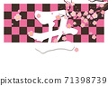 2021 New Year's card _ Ox brush character _ Checkered pattern _ Peach 71398739