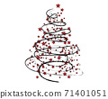 Christmas Tree Vector Silhouette on a white background 71401051