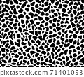 Seamless pattern of skin of leopard, illustration 71401053