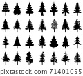 Black silhouettes of various Christmas tree on a white background 71401055