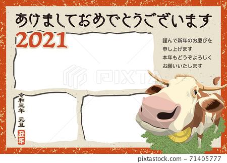 """2021年模板"""" Ushi no Photo Frame新年賀卡"""",新年快樂,帶有日語筆記 71405777"""
