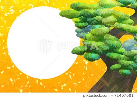 소나무 사진 프레임, 엽서 사이즈, 연하장 용 71407081