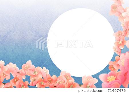 매화의 꽃 사진 프레임, 엽서 사이즈, 연하장 용 71407476