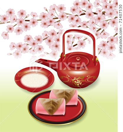 벚꽃 축제의 일러스트 71407530