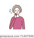 缺乏睡眠的老年婦女 71407996