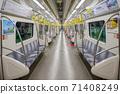 서울 지하철 9호선 71408249