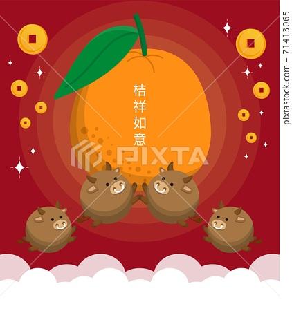 可愛的十二生肖牛與金色的橘子在慶祝中國新年快樂,字幕翻譯:心想事成 71413065