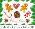 Vintage set of Christmas decorations watercolor illustration  71419701