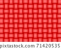 Abstract Red background 71420535