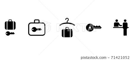 Icon行李箱儲物櫃 71421052