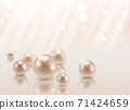 Vector beautiful group of shiny pearls on soft pink background with sparkles and light beams with copy space 71424659
