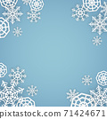Vector paper cut style white snowflakes on blue background with space for your text 71424671