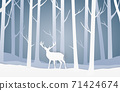 Vector paper cut style landscape with winter forest and deer on blue background 71424674
