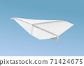 Vector realistic paper plane flying in blue sky illustration 71424675