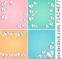 Vector pastel colored decorative card templates with white paper hearts - valentine's day, wedding invitation, save the date 71424677